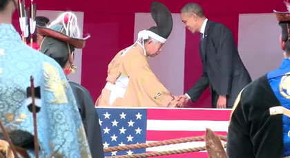 Japan Welcomes President Obama
