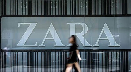 Zara's Fast Fashion