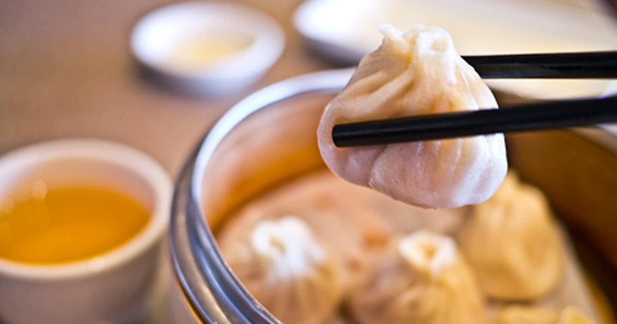 Amazing Taiwanese Food