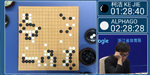 Google's AI Beats One of the World's Best Players