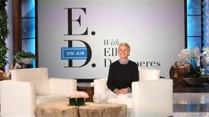 Ellen's QVC Rejects